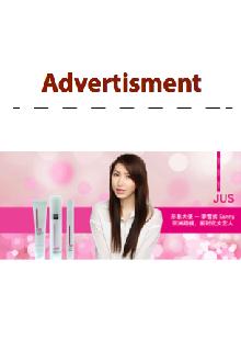 TBC Advertisment